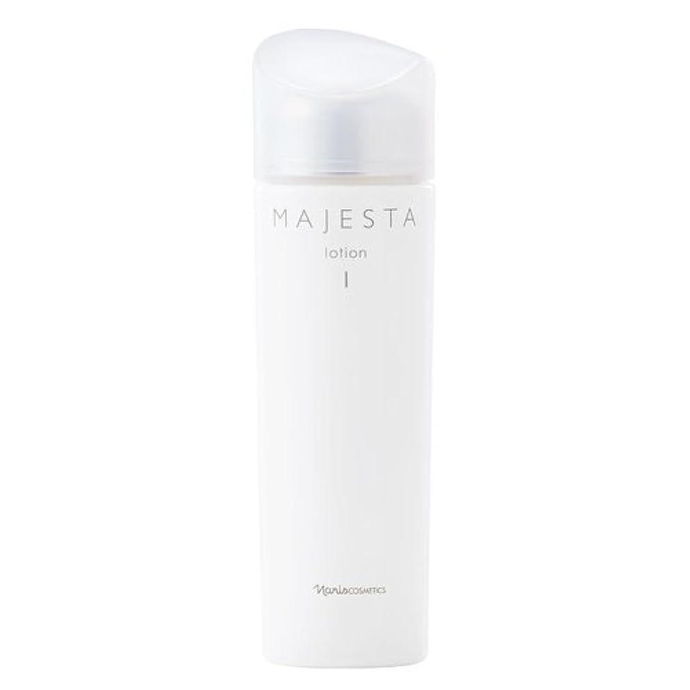 節約アーネストシャクルトン聴覚ナリス化粧品 マジェスタ ローションⅠ(保護化粧水)180mL