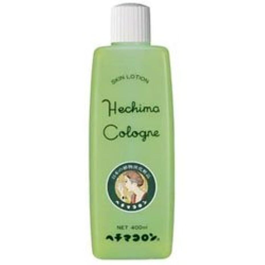 ビタミン夜間動く【ヘチマコロン】ヘチマコロンの化粧水 400ml ×3個セット