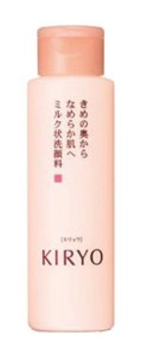テーブルを設定する谷暴動キリョウ ウォッシングミルク 125ml( 植物派化粧品)