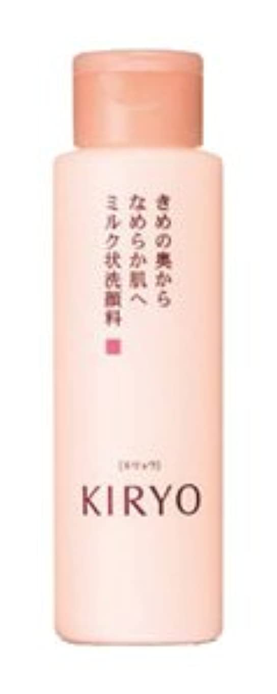 スーパー崇拝する土キリョウ ウォッシングミルク 125ml( 植物派化粧品)