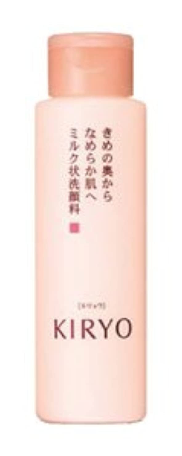 企業テザー番目キリョウ ウォッシングミルク 125ml( 植物派化粧品)
