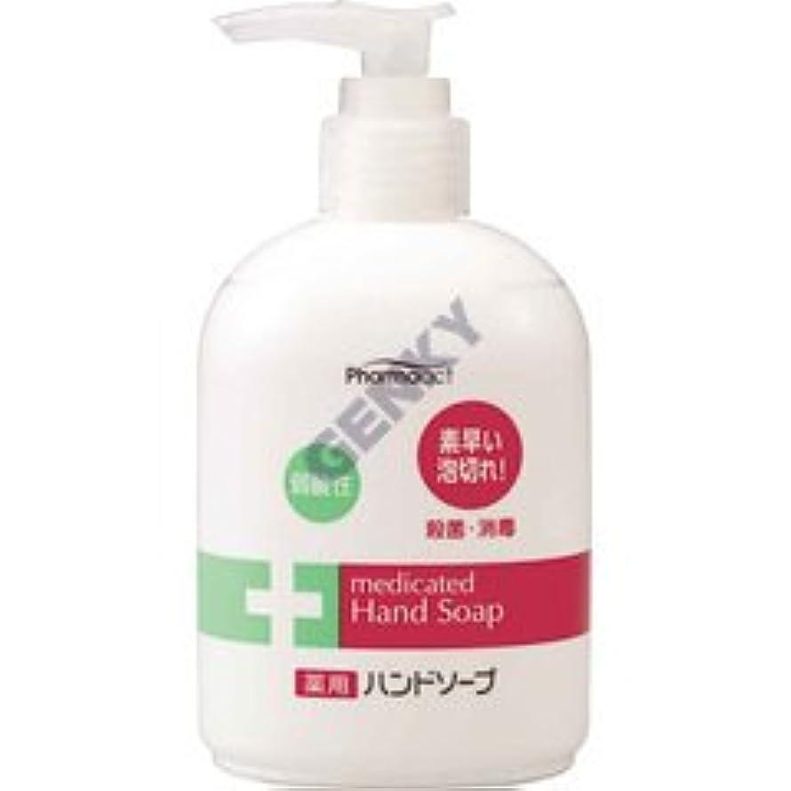 スナップ散髪血まみれ熊野油脂 ファーマアクト 弱酸性薬ハンドソープ 250mL