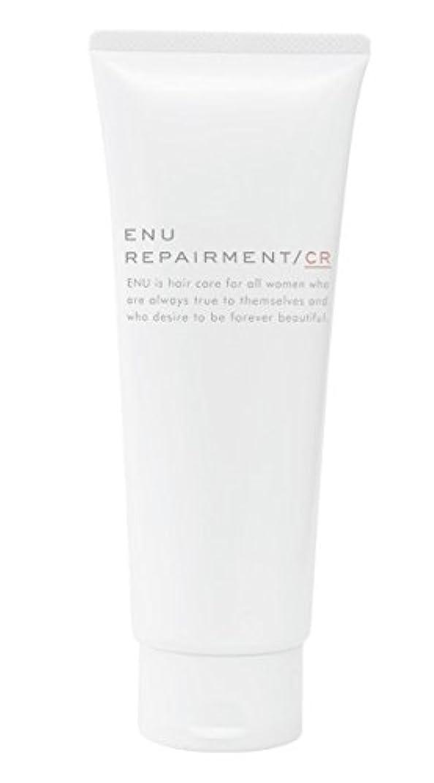 必要とする逆バイナリ中野製薬  ENU エヌ リペアメント CR 200g