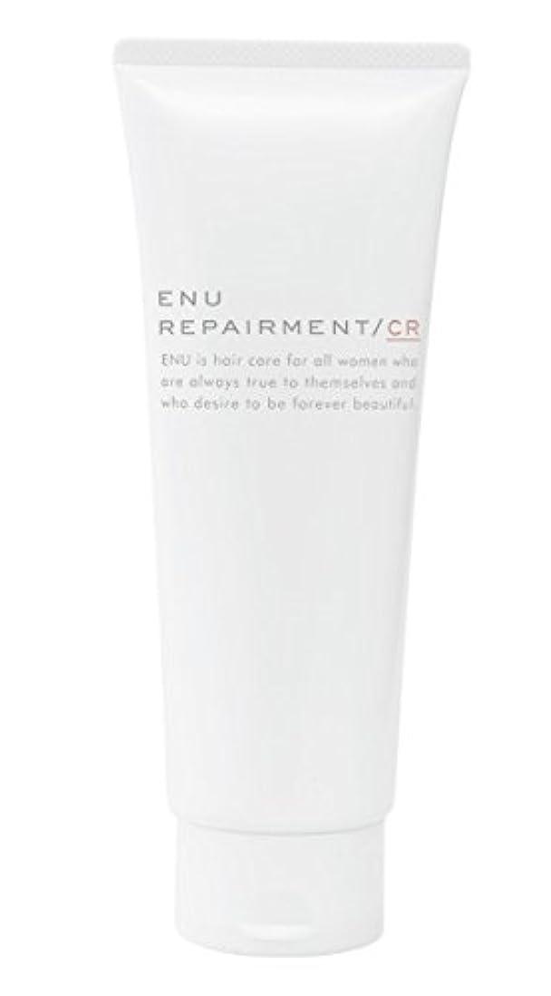 抑止するエージェント自発中野製薬  ENU エヌ リペアメント CR 200g