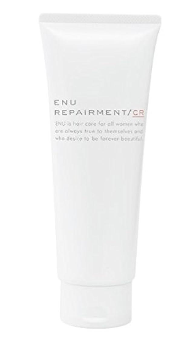 勧告達成一次中野製薬  ENU エヌ リペアメント CR 200g
