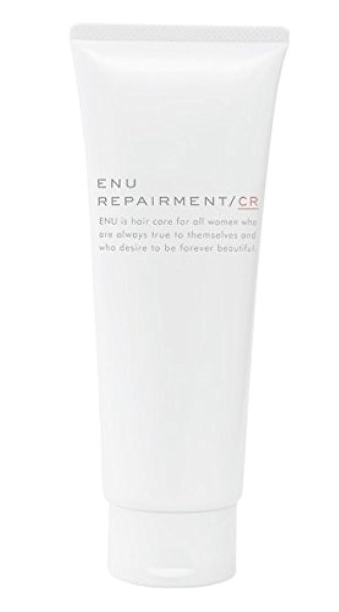 ダイヤルトライアスリートロードされた中野製薬  ENU エヌ リペアメント CR 200g