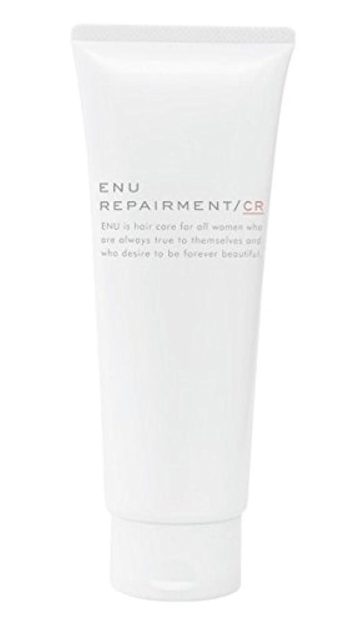 持つ活力微生物中野製薬  ENU エヌ リペアメント CR 200g