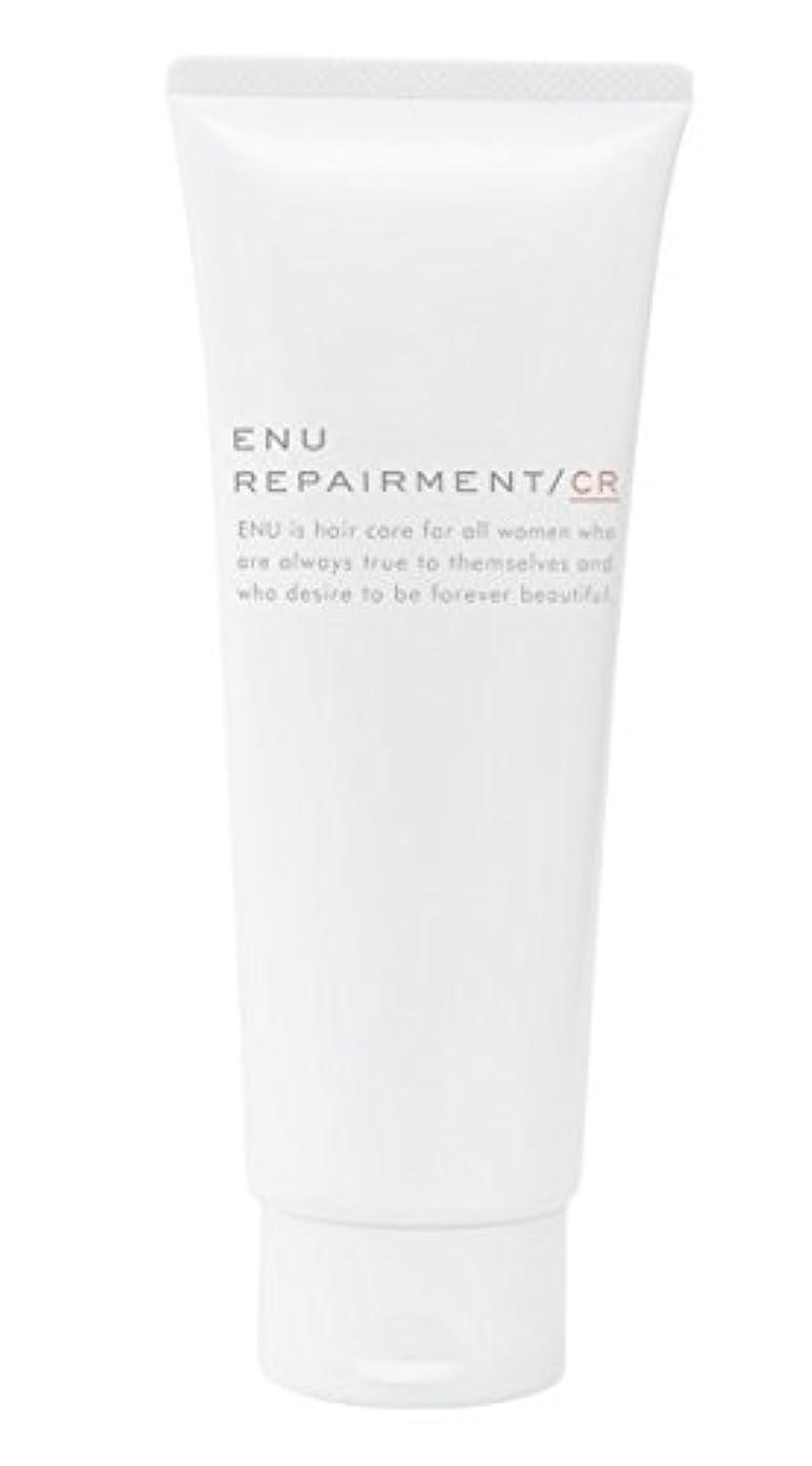 ナイトスポット分布シェルター中野製薬  ENU エヌ リペアメント CR 200g