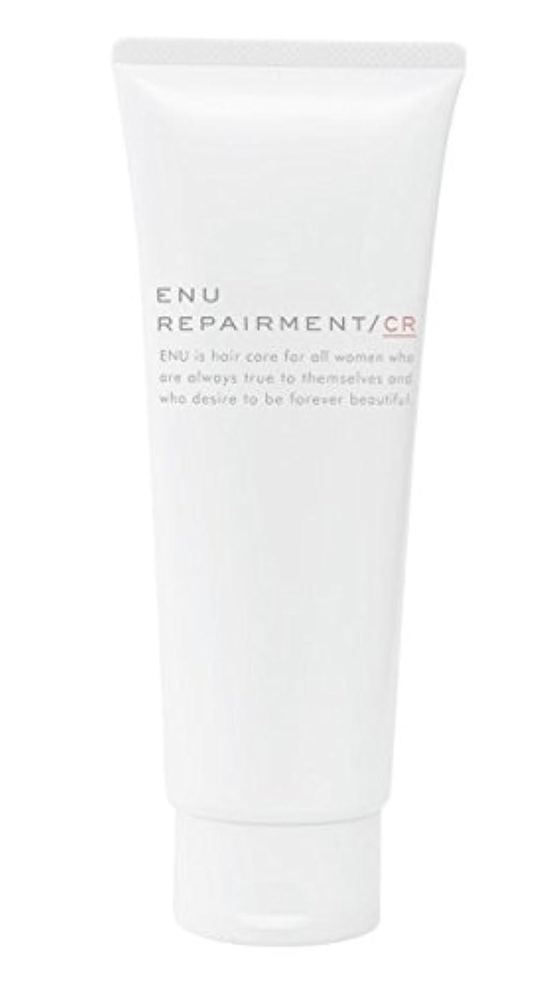 私たちビジュアル雇った中野製薬  ENU エヌ リペアメント CR 200g