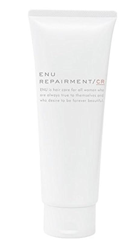突撃将来の本土中野製薬  ENU エヌ リペアメント CR 200g