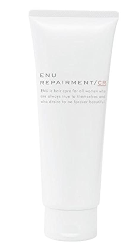 人差し指守る中野製薬  ENU エヌ リペアメント CR 200g