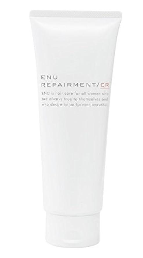 疑い者低い同様の中野製薬  ENU エヌ リペアメント CR 200g