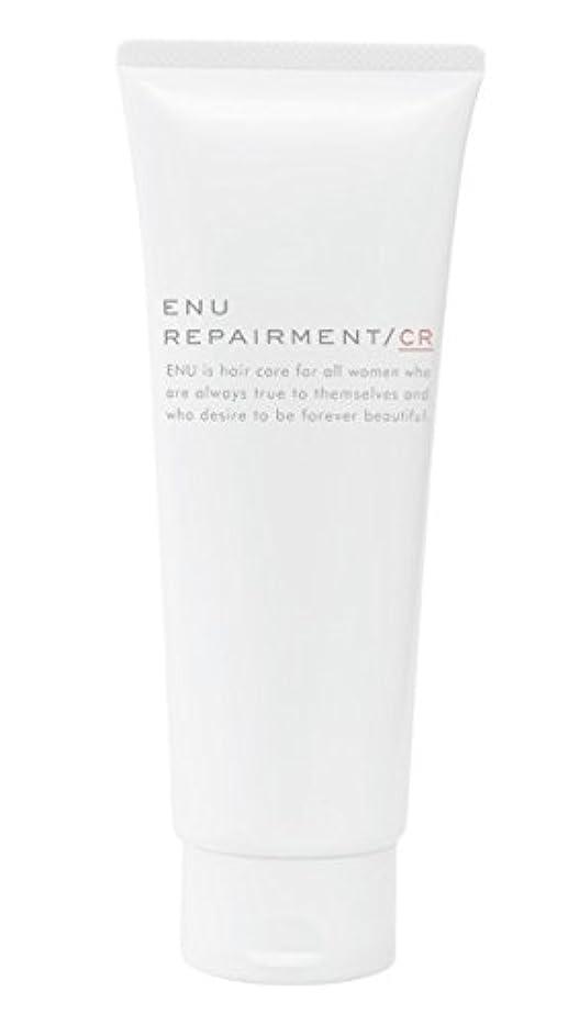 仮説呼びかける削除する中野製薬  ENU エヌ リペアメント CR 200g