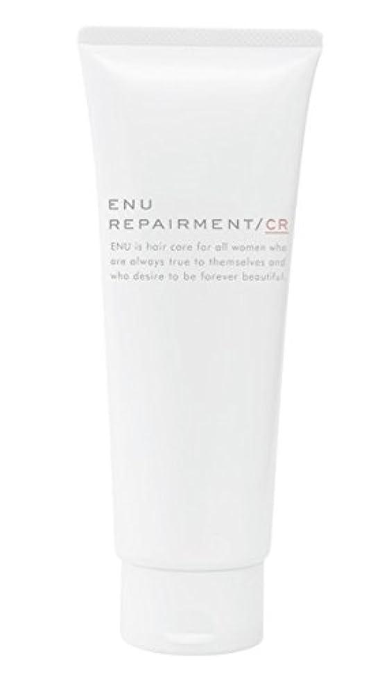 最悪スリム動機付ける中野製薬  ENU エヌ リペアメント CR 200g