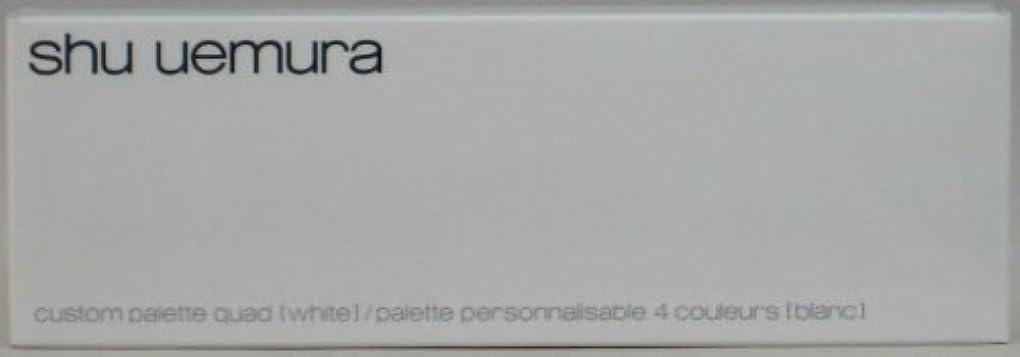 効果属性現金シュウウエムラ カスタムパレット IV(ホワイト)
