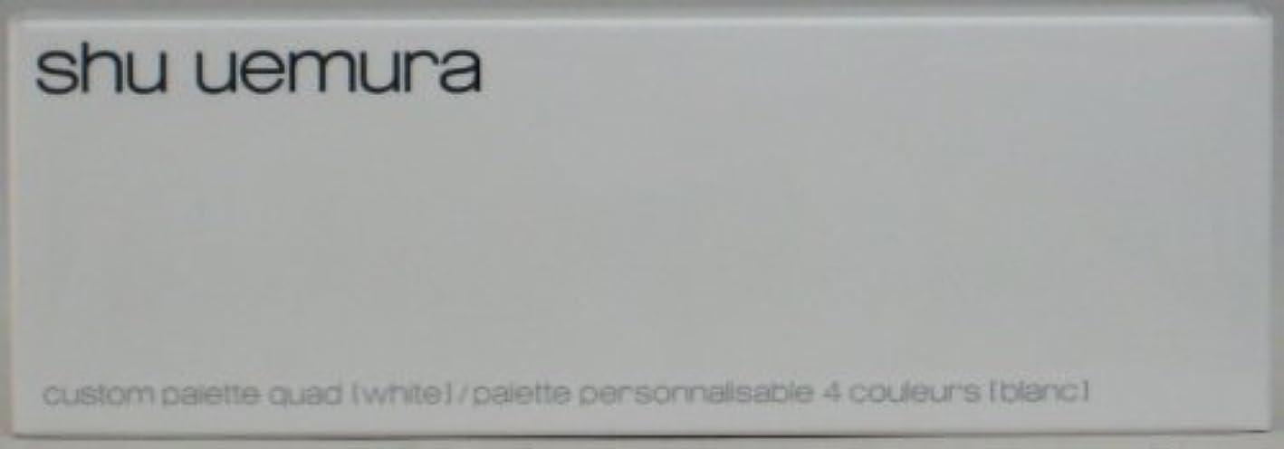 複雑なハイライトチャーターシュウウエムラ カスタムパレット IV(ホワイト)