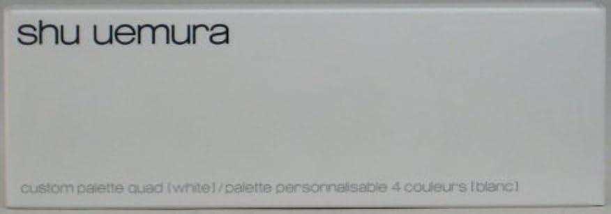 鷲副詞吐き出すシュウウエムラ カスタムパレット IV(ホワイト)