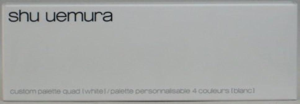 ほこりっぽい拮抗体細胞シュウウエムラ カスタムパレット IV(ホワイト)