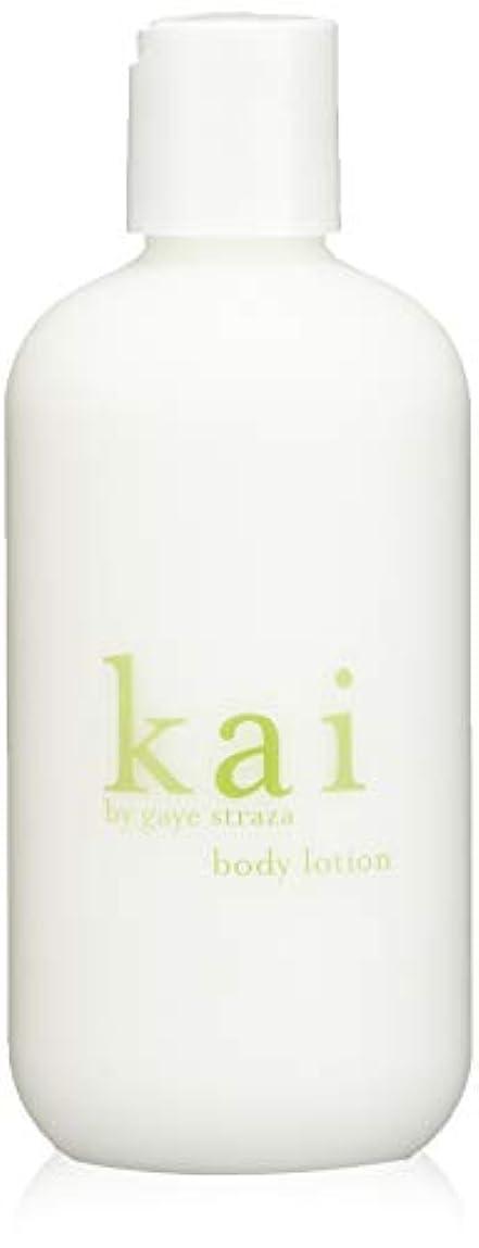 回転処理するあごひげkai fragrance(カイ フレグランス) ボディローション 236ml