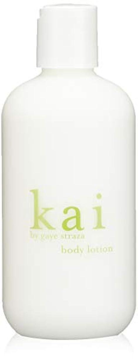 ささやき粒子純粋なkai fragrance(カイ フレグランス) ボディローション 236ml