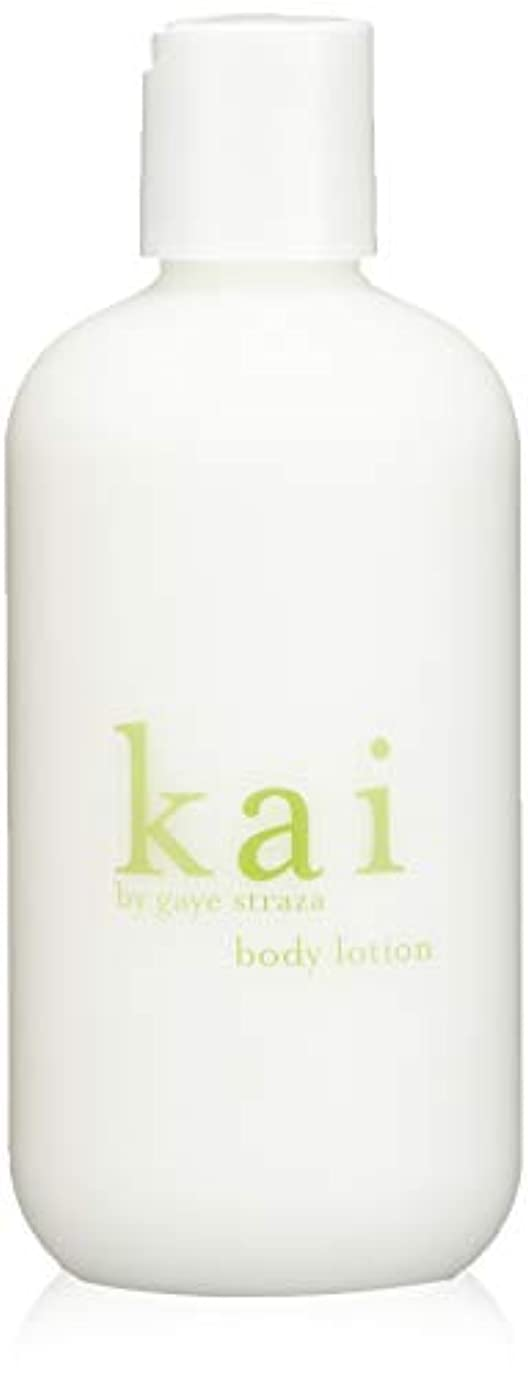 司令官突破口自我kai fragrance(カイ フレグランス) ボディローション 236ml