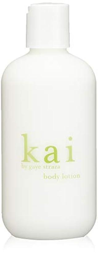 軌道メロンでるkai fragrance(カイ フレグランス) ボディローション 236ml