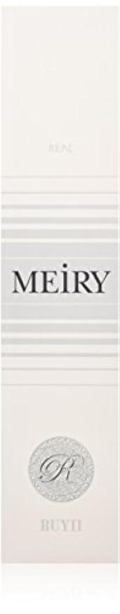 署名鉛筆カプラーメイリー(MEiRY) ヘアカラー  1剤 90g 5B/7