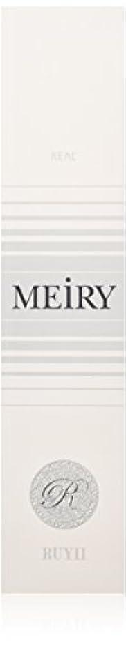 公式うがい薬充実メイリー(MEiRY) ヘアカラー  1剤 90g 5B/7