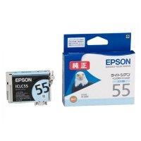 EPSON インクカートリッジ ライトシアン ICLC55 1個