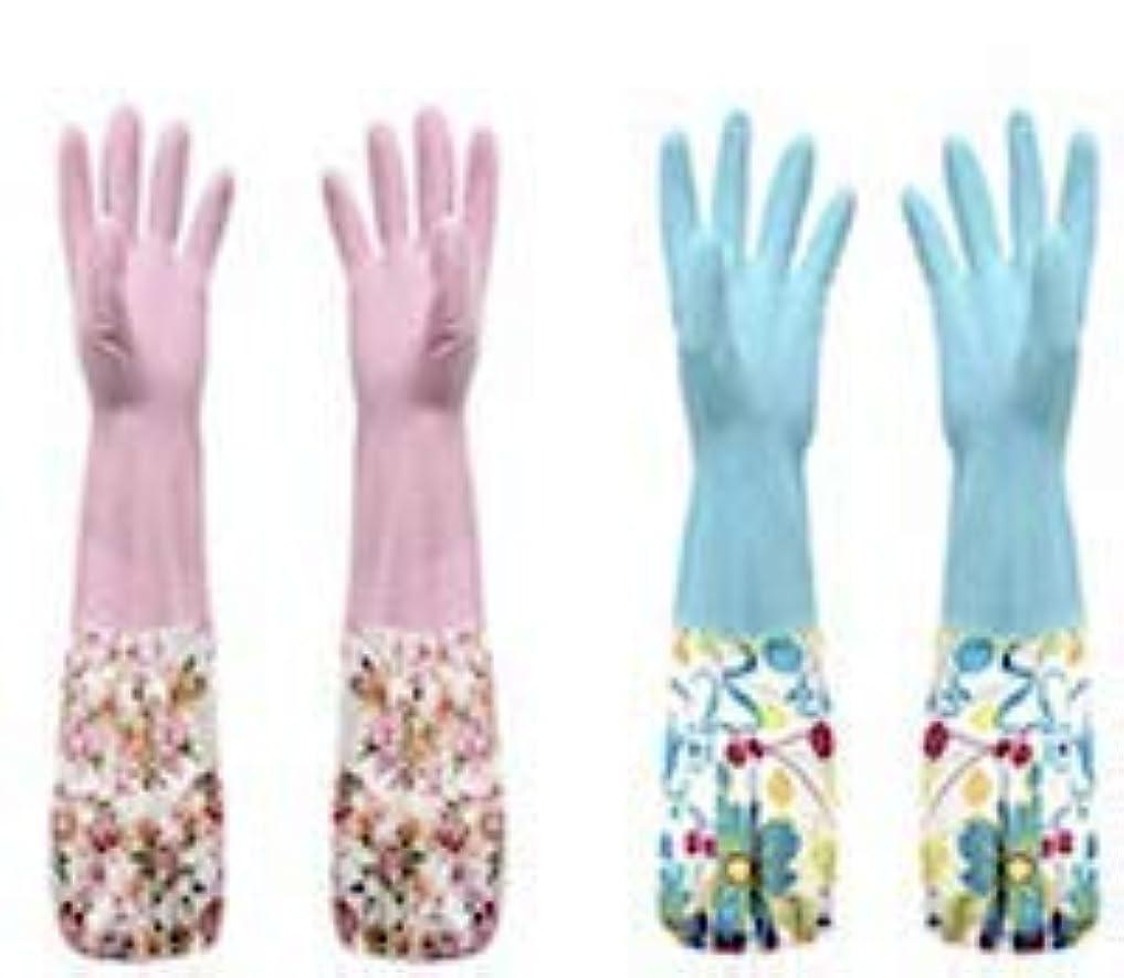 むき出しシダ利用可能ゴム手袋 ロング タイプ セット お花柄 ひじまですっぽり ゴム入り ずれ落ち防止 (2set(ピンク?みずいろ))