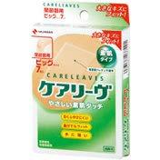 【10個セット】ケアリーヴ CL7B(7枚入)×10個セット (ケアリーブ)