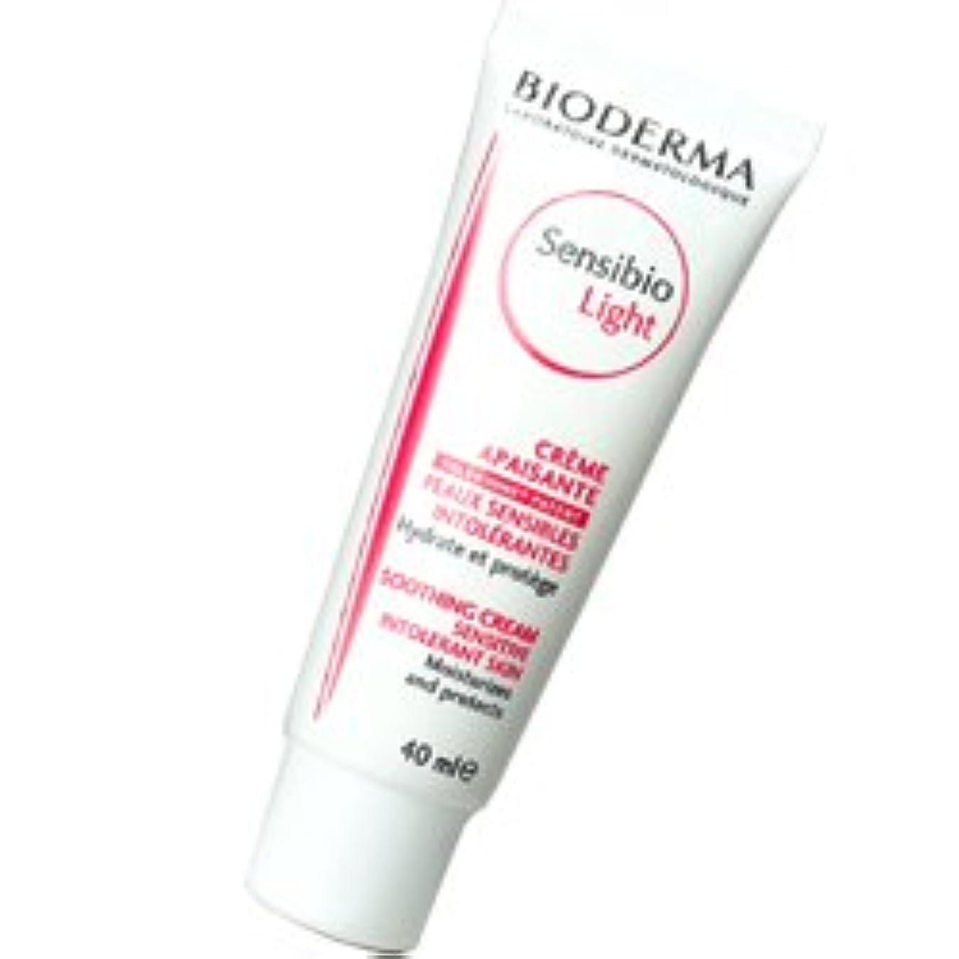 ステージ脅かすガチョウビオデルマ BIODERMA サンシビオ ライトクリーム 40g 【並行輸入品】