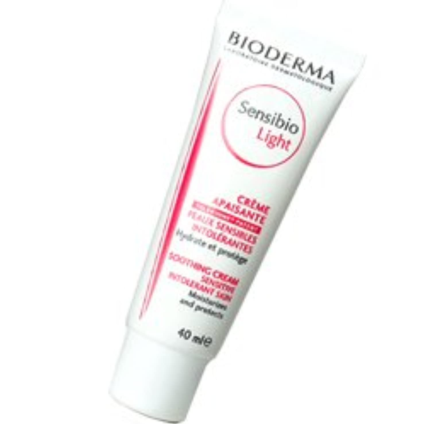やろう成長召集するビオデルマ BIODERMA サンシビオ ライトクリーム 40g 【並行輸入品】