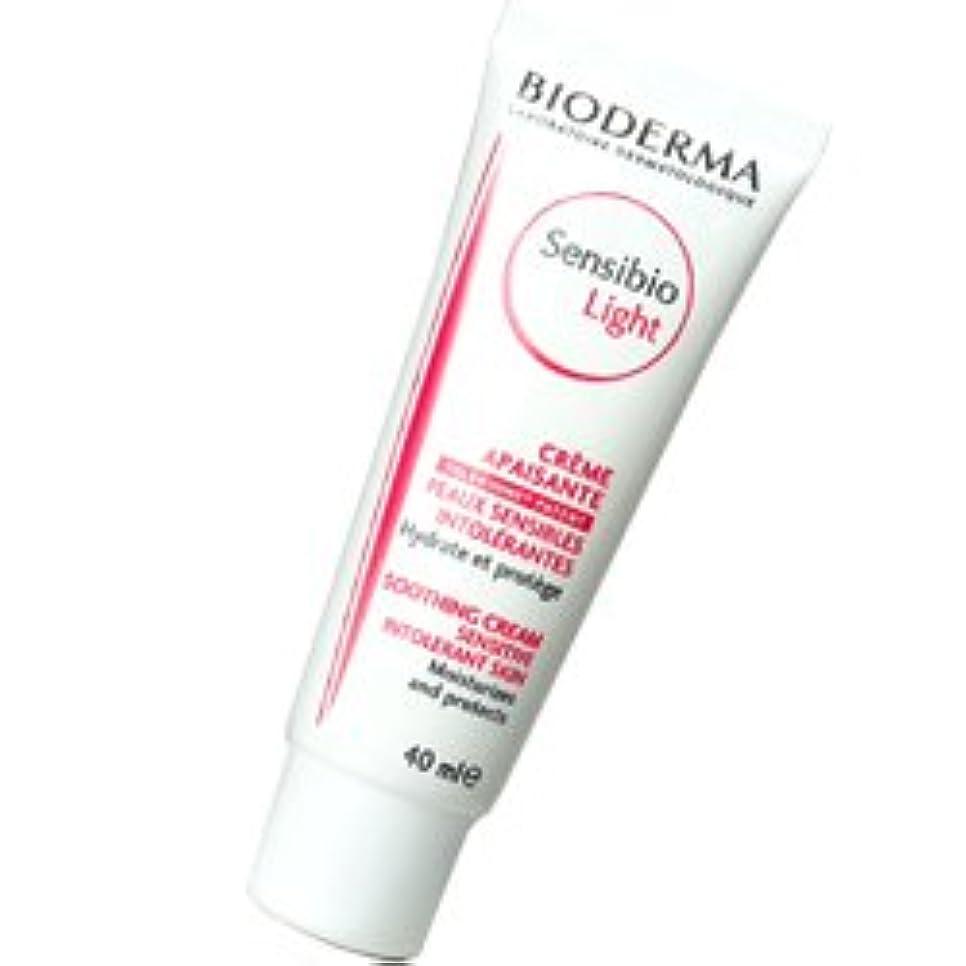 障害食事薬を飲むビオデルマ BIODERMA サンシビオ ライトクリーム 40g 【並行輸入品】