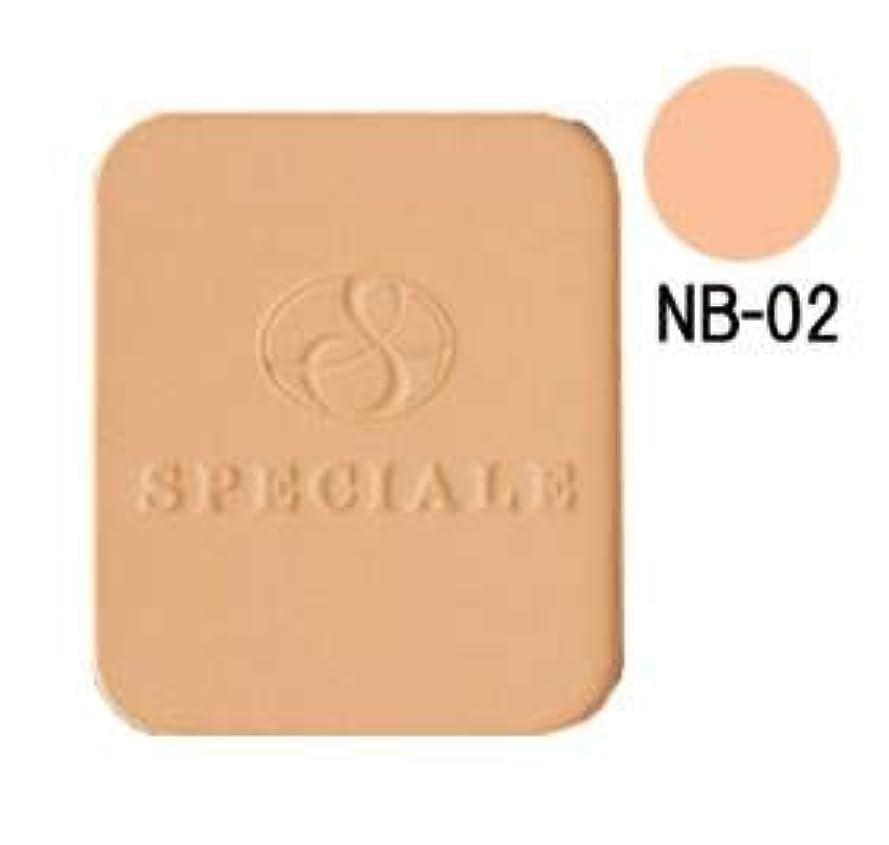 前売クライマックス渇きノエビア スペチアーレ グロウコンパクト NB-02(リフィール/スポンジ付)(13g)