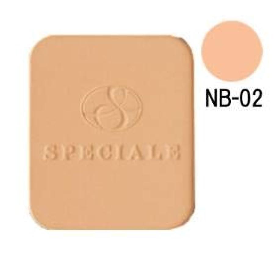 肩をすくめる建てる有毒ノエビア スペチアーレ グロウコンパクト NB-02(リフィール/スポンジ付)(13g)