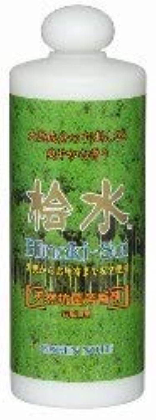 作りマラウイ以内にグリーンノートの桧水 1000ml
