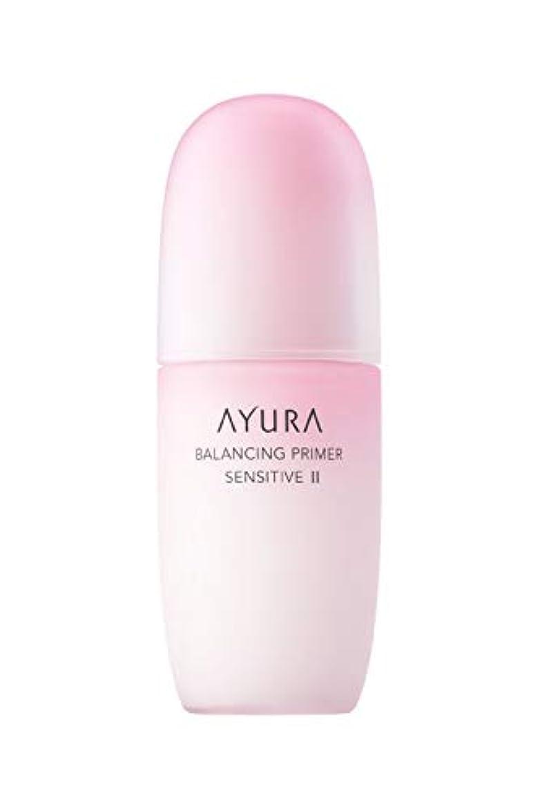 直接オセアニア投資するアユーラ (AYURA) バランシング プライマー センシティブ Ⅱ (医薬部外品) < 化粧液 > 100mL しっとりうるおい 健やかなやわらか肌へ コクのある ミルクタイプ 敏感肌用