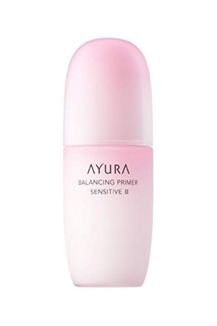 巨大ハーフ絡み合いアユーラ (AYURA) バランシング プライマー センシティブ Ⅱ (医薬部外品) < 化粧液 > 100mL しっとりうるおい 健やかなやわらか肌へ コクのある ミルクタイプ 敏感肌用