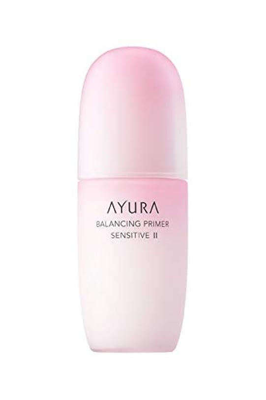 在庫コンペ仮説アユーラ (AYURA) バランシング プライマー センシティブ Ⅱ (医薬部外品) < 化粧液 > 100mL しっとりうるおい 健やかなやわらか肌へ コクのある ミルクタイプ 敏感肌用