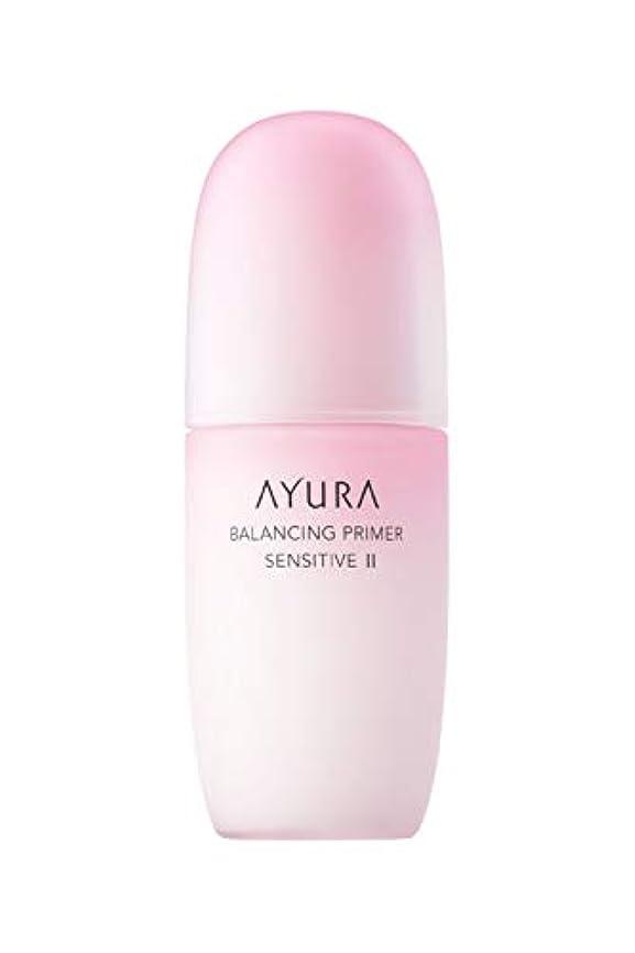 迷信道有毒アユーラ (AYURA) バランシング プライマー センシティブ Ⅱ (医薬部外品) < 化粧液 > 100mL しっとりうるおい 健やかなやわらか肌へ コクのある ミルクタイプ 敏感肌用