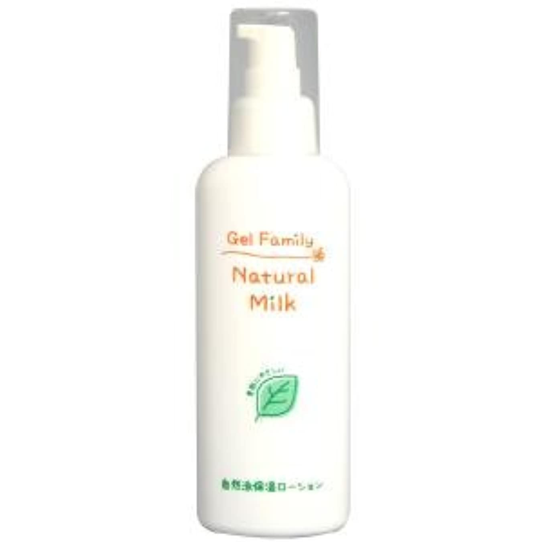藤色品種因子Pinatural(パイナチュラル) ゲルファミリーナチュラルミルク 135ml