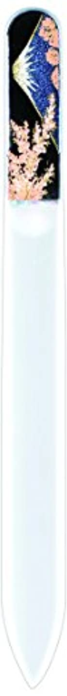 石化する可塑性一元化する橋本漆芸 ブラジェク製高級爪ヤスリ 富士に桜 紙箱