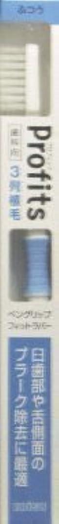 破滅的な弾力性のあるカリキュラムプロフィッツK30?ふつう1本×2 377