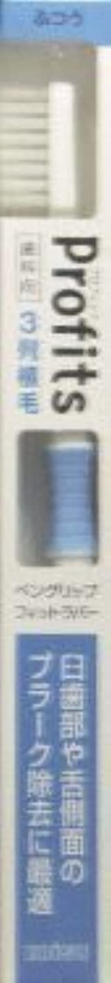 反響するパックスクラブプロフィッツK30・ふつう1本×2 377