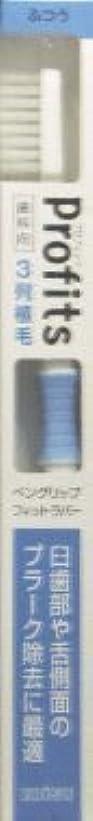 ビジターニュージーランド打撃プロフィッツK30?ふつう1本×2 377