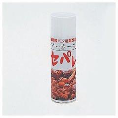 スプレークッキングオイル ベーカーズセパレ 【品番】WOI01
