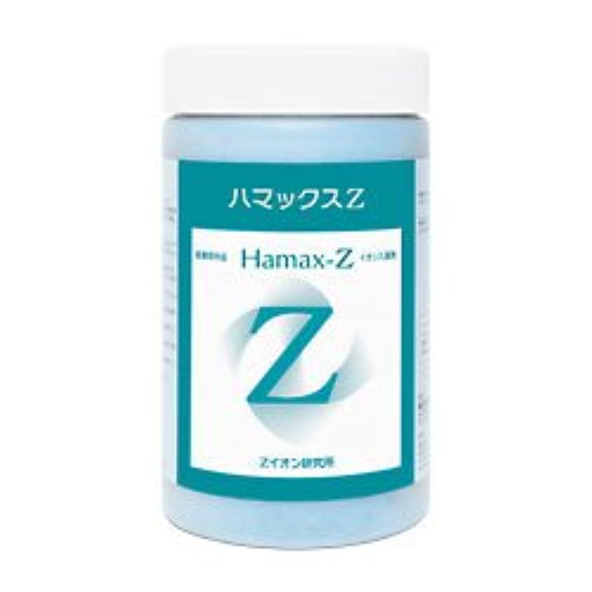 ピュー大事にするサイトライン医薬部外品 イオン入湯剤ハマックスZ 700g