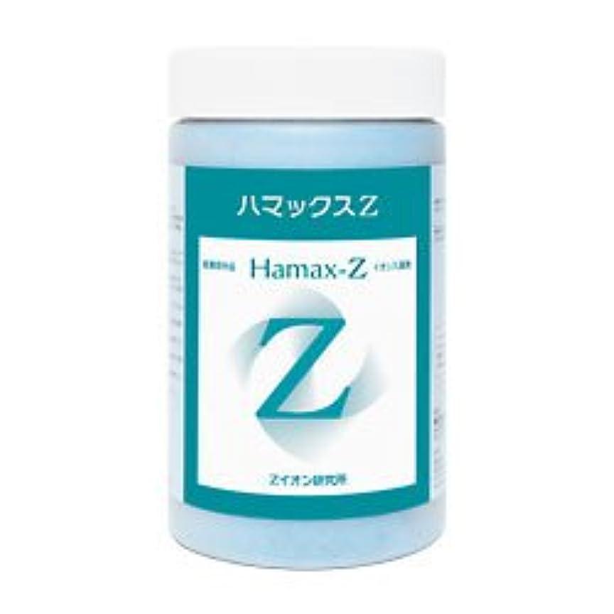 歌詞推定傑出した医薬部外品 イオン入湯剤ハマックスZ 700g