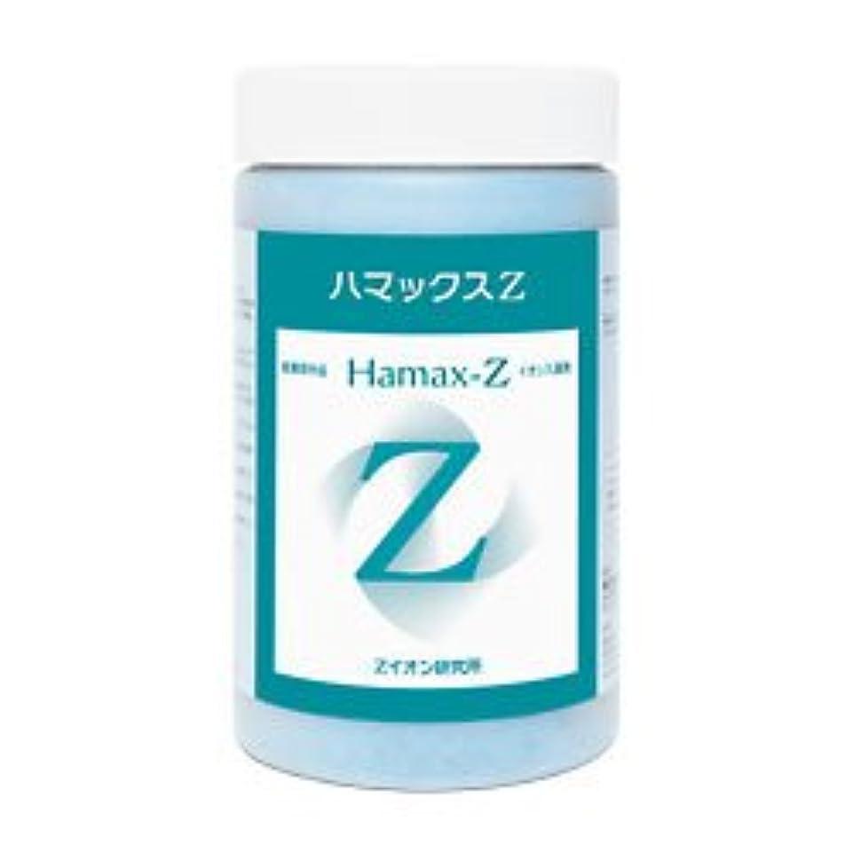 追放じゃない統治する医薬部外品 イオン入湯剤ハマックスZ 700g